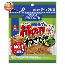 送料無料 亀田製菓 亀田の柿の種 わさび 79g×20袋入 ※北海道・沖縄は別途送料が必要。