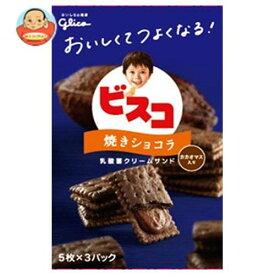 送料無料 グリコ ビスコ 焼きショコラ 15枚×10箱入 ※北海道・沖縄は別途送料が必要。