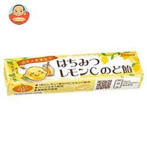 送料無料 カンロ はちみつレモンCのど飴 スティックタイプ 11粒×10個入 ※北海道・沖縄は別途送料が必要。