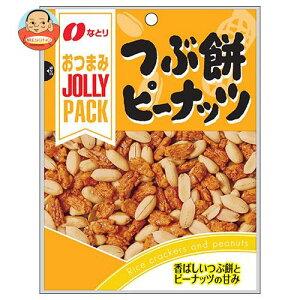 送料無料 【2ケースセット】なとり JOLLYPACK(ジョリーパック)つぶ餅ピーナッツ 90g×10袋入×(2ケース) ※北海道・沖縄は別途送料が必要。