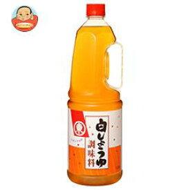 送料無料 【2ケースセット】ヒガシマル醤油 白しょうゆ調味料 ハンディ 1.8L×6本入×(2ケース) ※北海道・沖縄は別途送料が必要。