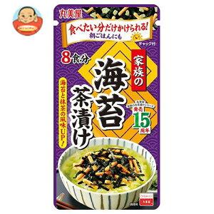 送料無料 丸美屋 家族の海苔茶漬け 56g×10袋入 ※北海道・沖縄は別途送料が必要。