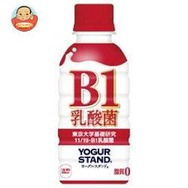 送料無料 コカコーラ ヨーグルスタンド B1乳酸菌 190mlペットボトル×30本入 ※北海道・沖縄は別途送料が必要。