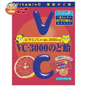 送料無料 【2ケースセット】ノーベル製菓 VC-3000のど飴 ピンクグレープフルーツ 90g×6袋入×(2ケース) ※北海道・沖縄は別途送料が必要。