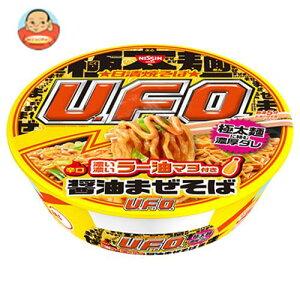 送料無料 日清食品 日清焼そばU.F.O. 濃い濃いラー油マヨ付き 醤油まぜそば 112g×12個入 ※北海道・沖縄は別途送料が必要。