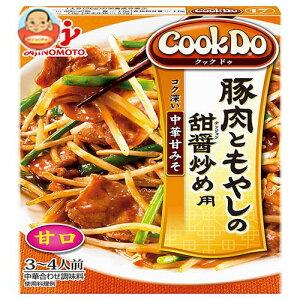 送料無料 味の素 CookDo(クックドゥ) 豚肉ともやしの甜醤炒め用 90g×10個入 ※北海道・沖縄は別途送料が必要。