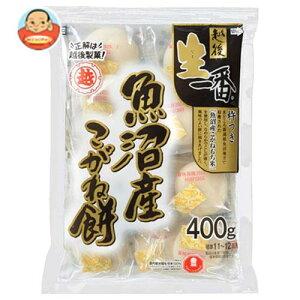 送料無料 越後製菓 生一番 魚沼産こがね丸餅 400g×20袋入 ※北海道・沖縄は別途送料が必要。