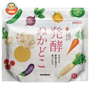 送料無料 マルコメ プラス糀 発酵ぬかどこ 1kg×6袋入 ※北海道・沖縄は別途送料が必要。