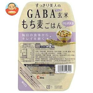 送料無料 食協 すっきり美人のGABA 玄米もち麦ごはん ひじき大豆 150g×24個入 ※北海道・沖縄は別途送料が必要。