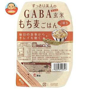 送料無料 食協 すっきり美人のGABA 玄米もち麦ごはん ごぼう 150g×24個入 ※北海道・沖縄は別途送料が必要。