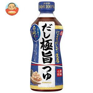 送料無料 【2ケースセット】キッコーマン 発酵だし だし極旨つゆ 500mlペットボトル×12本入×(2ケース) ※北海道・沖縄は別途送料が必要。