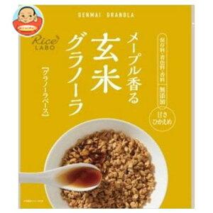 送料無料 幸福米穀 メープル香る玄米グラノーラ (グラノーラベース) 250g×15袋入 ※北海道・沖縄は別途送料が必要。