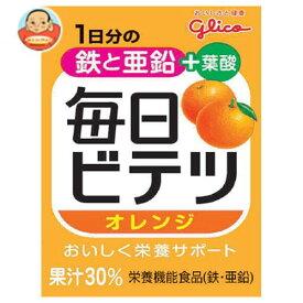 送料無料 江崎グリコ 毎日ビテツ オレンジ 100ml紙パック×15本入 ※北海道・沖縄は別途送料が必要。