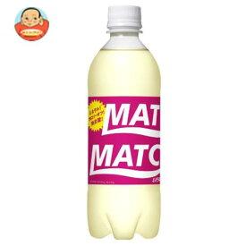 送料無料 大塚食品 MATCH(マッチ) ミネラルライチ 500mlペットボトル×24本入 ※北海道・沖縄は別途送料が必要。