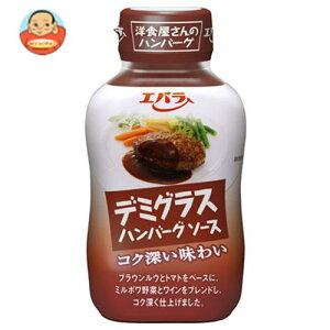 送料無料 【2ケースセット】エバラ食品 ハンバーグソースデミグラス 225g×12本入×(2ケース) ※北海道・沖縄は別途送料が必要。