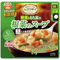 SSKレンジでおいしい!野菜ともち麦の根菜のスープ150gtimes;40袋入