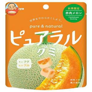 送料無料 カバヤ ピュアラルグミ 赤肉メロン 58g×8袋入 ※北海道・沖縄は別途送料が必要。