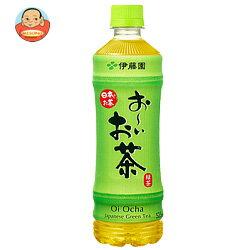 伊藤園 お〜いお茶 緑茶【手売り用】 525mlペットボトル×24本入