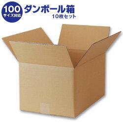 ダンボール箱(段ボール箱)10枚セット(外寸433mm×293mm×245mm K6)