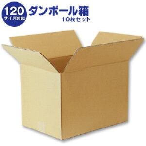 ダンボール箱(段ボール箱)10枚セット(外寸423mm×293mm×305mm C5)