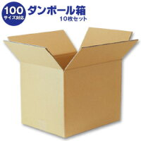 ダンボール箱(段ボール箱)10枚セット(外寸360times;280times;285mmK5)