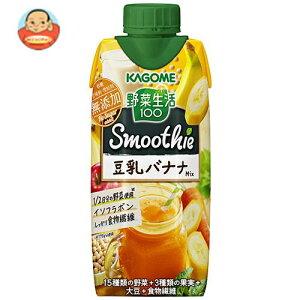 野菜生活100 Smoothie 豆乳バナナMix 330ml×12本 紙パック