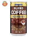 サンガリア ブレンドコーヒー185g缶×30本入