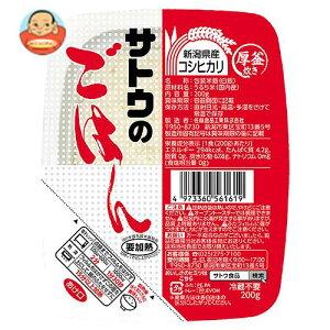 送料無料 【2ケースセット】サトウ食品 サトウのごはん 新潟県産コシヒカリ 200g×20個入×(2ケース) ※北海道・沖縄は別途送料が必要。