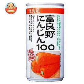【旧デザイン】JAふらの 富良野にんじん100 190g缶×30本入