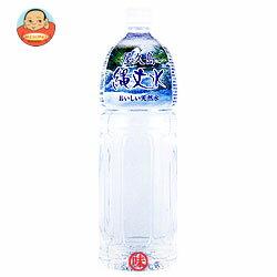 南日本酪農協同(株) 屋久島縄文水1.5Lペットボトル×8本入