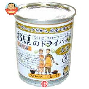 遠藤製餡 オーガニック お豆のドライパック 大豆130g缶×24本入