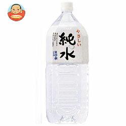 赤穂化成 純水2Lペットボトル×6本入