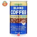 サンガリア ブレンドコーヒー 微糖185g缶×30本入