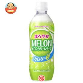 送料無料 UCC まろやかメロンクリームソーダ カロリーゼロ 500mlペットボトル×24本入 ※北海道・沖縄は別途送料が必要。