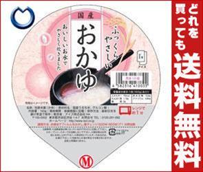 【送料無料】アイズ 国産おかゆ 160g×36個入 ※北海道・沖縄・離島は別途送料が必要。