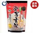 【送料無料】ふくれん 発芽玄米 ヒノヒカリ 1kg×4袋入 ※北海道・沖縄・離島は別途送料が必要。