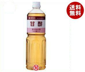 【送料無料】ミツカン 甘酢 1Lペットボトル×8本入 ※北海道・沖縄・離島は別途送料が必要。