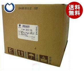 【送料無料】ミツカン すし酢30-G 20L×1個入 ※北海道・沖縄・離島は別途送料が必要。