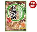 【送料無料】【2ケースセット】マルサンアイ 旨鍋専科 豆乳鍋スープ 750g×10袋入×(2ケース) ※北海道・沖縄・離島は…