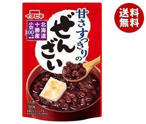 【送料無料】【2ケースセット】イチビキ 甘さすっきりのぜんざい 160g×20(10×2)袋入×(2ケース) ※北海道・沖縄・離島は別途送料が必要。