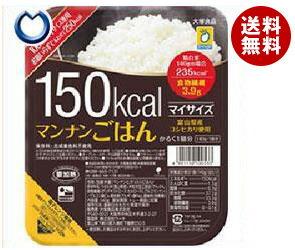 【送料無料】大塚食品 マイサイズ マンナンごはん 140g×24個入 ※北海道・沖縄・離島は別途送料が必要。