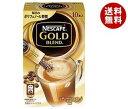 エントリー ポイント プレゼント ネスレ日本 ゴールド ブレンド スティック コーヒー