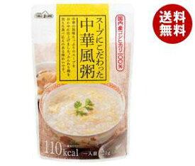 送料無料 丸善食品工業 テーブルランド スープにこだわった 中華風粥 220gパウチ×24(12×2)袋入 ※北海道・沖縄・離島は別途送料が必要。