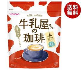 送料無料 和光堂 牛乳屋さんの珈琲 350g袋×12袋入 ※北海道・沖縄・離島は別途送料が必要。
