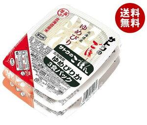 送料無料 【2ケースセット】サトウ食品 サトウのごはん 北海道産ゆめぴりか 3食パック 200g×3食×12個入×(2ケース) ※北海道・沖縄・離島は別途送料が必要。