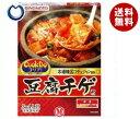 【送料無料】【2ケースセット】味の素 CookDo(クックドゥ) コリア 豆腐チゲ用 180g×10個入×(2ケース) ※北海道・沖縄・離島は別途送料が必要。
