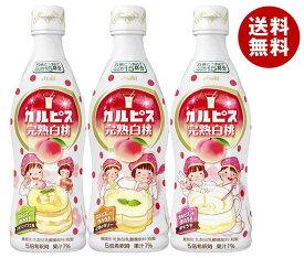 送料無料 カルピス カルピス(CALPIS) 完熟白桃 470mlプラスチックボトル×12本入 ※北海道・沖縄・離島は別途送料が必要。
