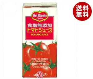 送料無料 【2ケースセット】デルモンテ 食塩無添加 トマトジュース 1L紙パック×12(6×2)本入×(2ケース) ※北海道・沖縄・離島は別途送料が必要。