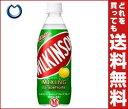 ウィルキンソン ミキシング グレープフルーツ ペットボトル