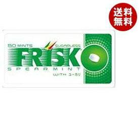 送料無料 【2ケースセット】クラシエ FRISK(フリスク) スペアミント 8.4g×12個入×(2ケース) ※北海道・沖縄・離島は別途送料が必要。